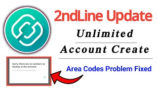 2nd line new update 2021   2nd line app area code problem fixed   how to use 2nd line app screenshot 2