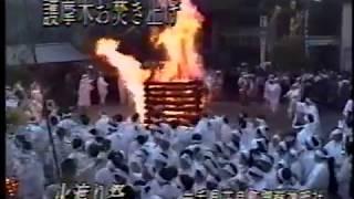 大護摩祈祷火渡祭(岩手県一関市花泉町・御嶽山御嶽神明社)