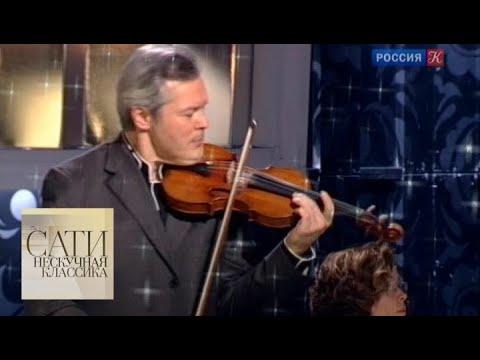 Новогодний выпуск / Сати. Нескучная классика... / Телеканал Культура