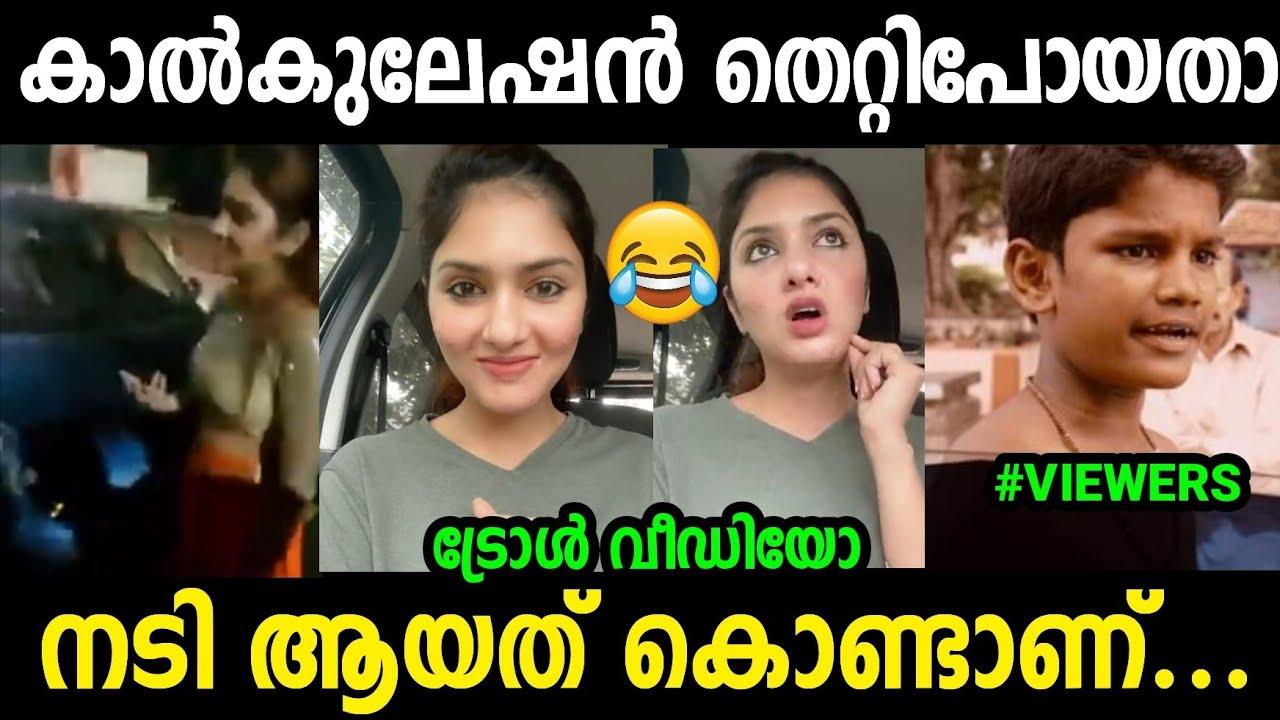 ഇടിച്ചിട്ട് നിർത്താതെ പോയതല്ലെ ഉള്ളൂ😂😂|Gayathri Suresh Accident Troll|Gayathri Suresh Troll|Jishnu
