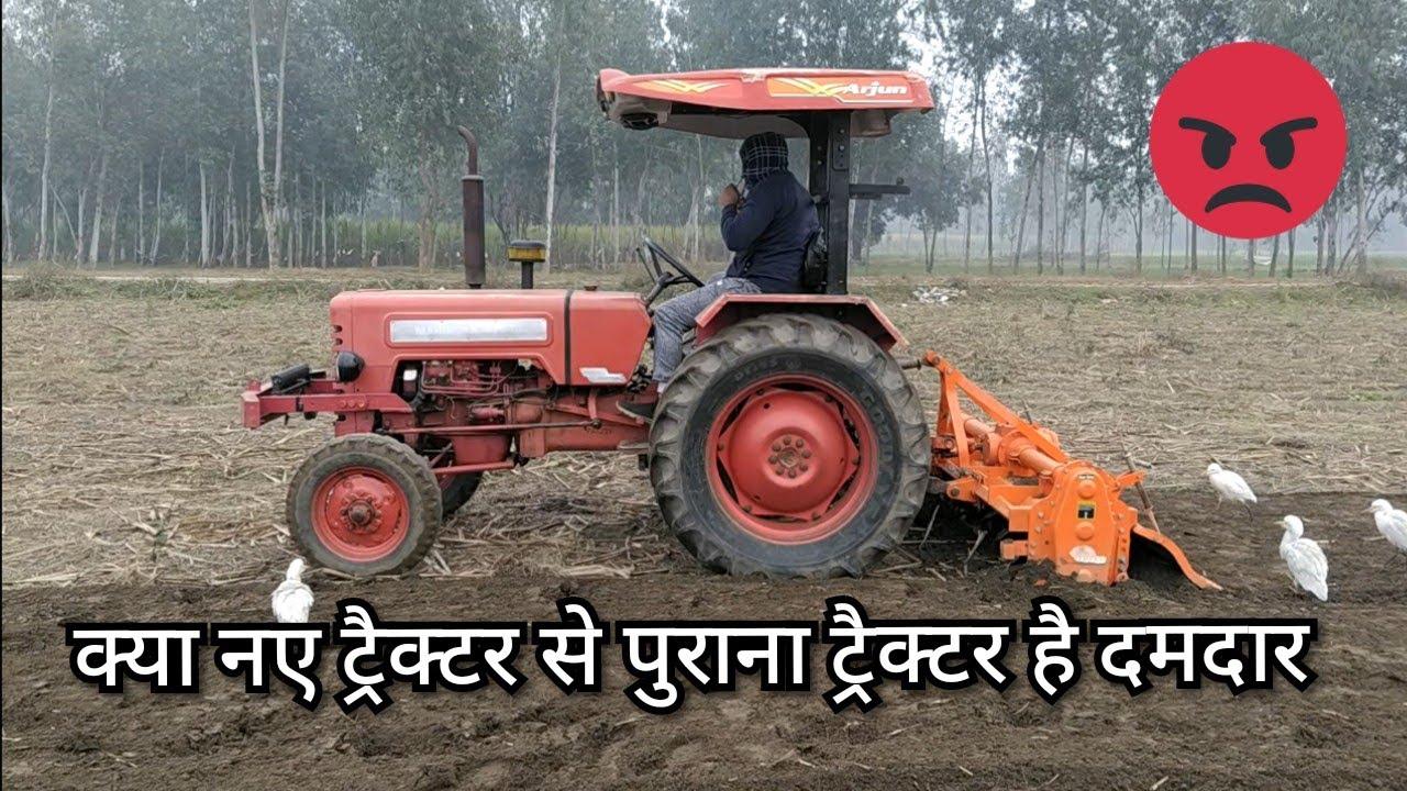 Mahindra 475 tractor 1995 model 39 HP On 7 futa rutavetor (Saktimaan)