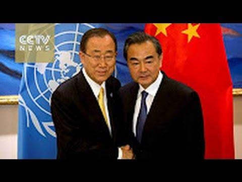 FM Wang Yi and Ban Ki moon hold joint press conference