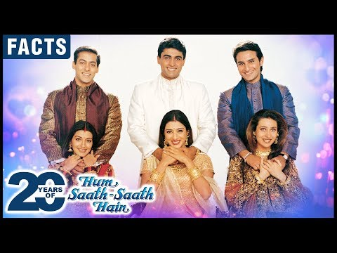 Hum Saath Saath Hain 20 UNKNOWN INTERESTING FACTS | 20 Years Celebration | Salman, Saif, Karisma Mp3