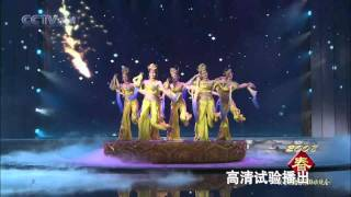 Hot Chinese dance 1/5 --- The impending flight to sky by the Seven Heavenly Nimphs