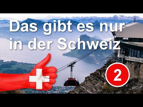 10 Dinge, die es nur in der Schweiz gibt - Folge 2