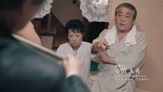 禅庵 -和装の未来- thumbnail