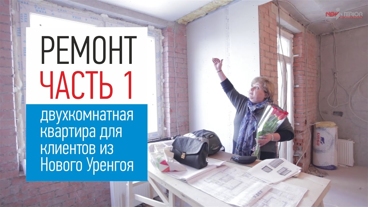 Детская мебель в новом уренгое по цене производителя интернет-магазин мебели lazurit.