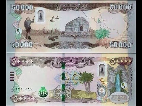Modern Babylon And The Iraqi Dinar Currency