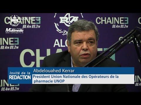 Abdelouahed Kerrar President Union Nationale des Opérateurs de la pharmacie UNOP