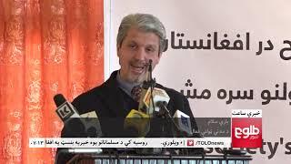 LEMAR NEWS 17 December 2018 /۱۳۹۷ د لمر خبرونه د لیندۍ ۲۶ نیته