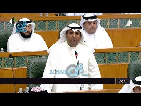 قسم النائب بدر حامد الملا في مجلس الأمة  - نشر قبل 3 ساعة