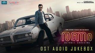 Ranam OST Audio Jukebox | Prithviraj Sukumaran | Rahman | Isha Talwar | Jakes Bejoy | Nirmal Sahadev