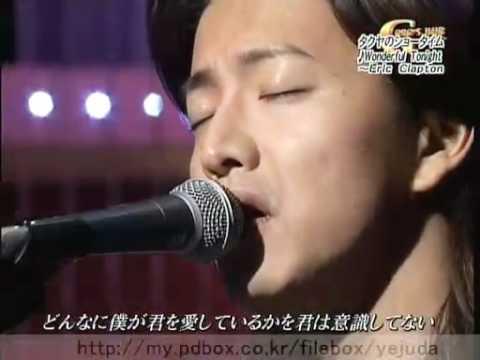 Kimura Takuya - Wonderful Tonight
