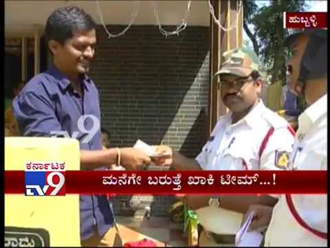 Hubli Dharwad Police Collect Fine From Vehicle Owners Home Who Didn't Follow Traffic Rule