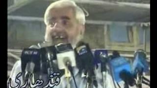 abdul rahim mandokhail apdm quetta speech part 1 2