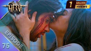 Porus   Episode 75   India's First Global Television Series Thumb