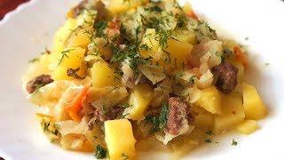 Овощное рагу с мясом! Очень простой рецепт!