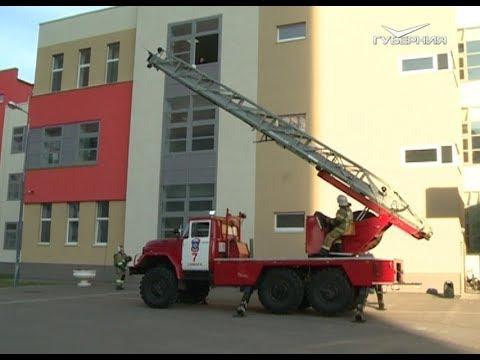 В самарской школе прозвучала пожарная сирена