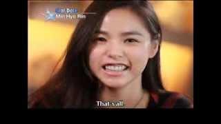 [Star Date] Min Hyo-rin (민효린)