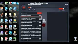Обзор программы для музыки без интернета Muzabaza player без регистрации !!!!!