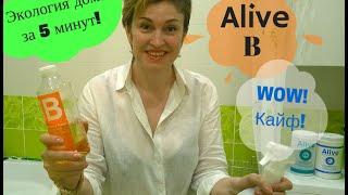 видео Бытовая химия B&B Company
