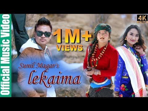 LEKAIMA | Sunil Magar | Fulandeki Aama (Umesh Rai) | Niranjali  Lama | NEPALI POP SELO SONG 2019
