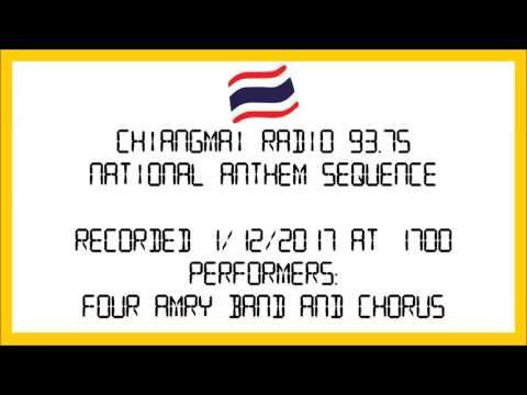 Thailand Anthem Sequence (0800, 1/12/2017)