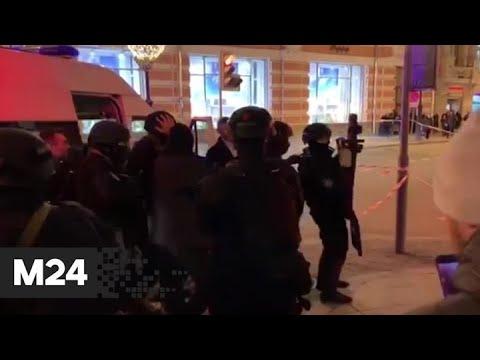 Отряды спецназа прибывают к месту происшествия на Лубянке к зданию ФСБ - Москва 24