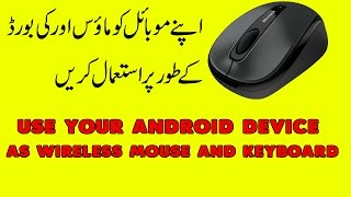 Use your Android Device as Wireless Mouse and Keyboard