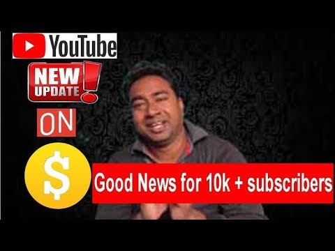 Good News for 10k + subscribers ! YouTube New Update on Yellow Dollar Ads Problem