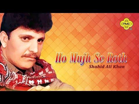 Shahid Ali Khan - Ho Mujh Se Roth - Pakistani Regional Song