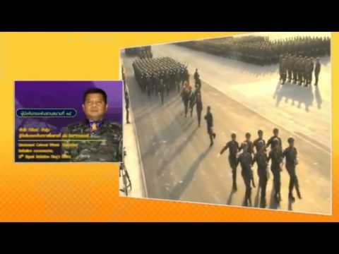 Royal Thai Army Parade 2015 กองทัพบกไทยสวนสนาม