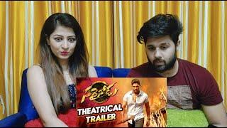 Sarrainodu Theatrical Trailer   Allu Arjun, Rakul Preet, Boyapati Sreenu, Thaman   SIBLINGS REACTION