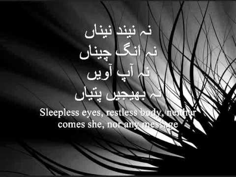 hazrat ameer khusro poetry urdu pdf