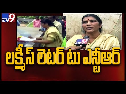 A terrible insult to NTR's Telugu Desam party - Lakshmi Parvathi at NTR Ghat - TV9