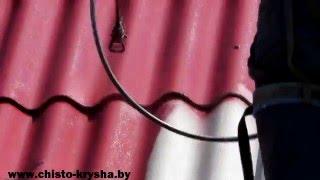 видео чистка шифера окраска