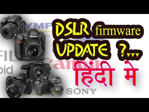 DSLR firmware update (All models )hindi me...