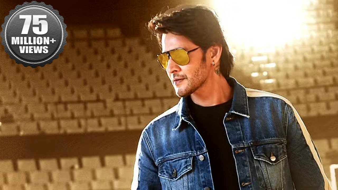 INDIAN | MAHESH BABU NEW RELEASED Movie | Mahesh Babu Movies In Hindi Dubbed Full 2020