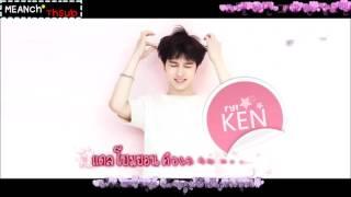 [Karaoke + Thaisub] Vixx Ken - When I see you (그댈보면) (Moorim School Ost Pt. 4)