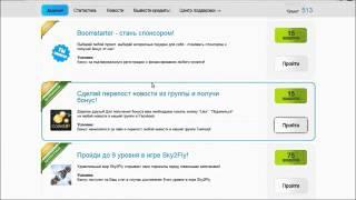 Как заработать 2700 рублей за 1 час, на ЛОТЕРЯ // 2700 руб //