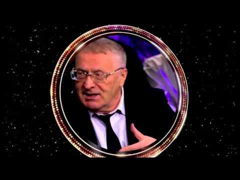 AMA 2016 Владимир Жириновский Валерий Саарян