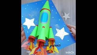 как сделать из бумаги космос