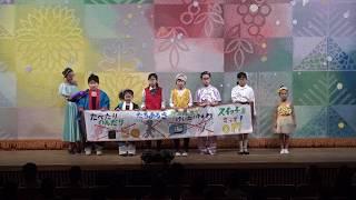 お知らせ - 第39回 江別こども文化祭