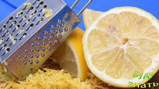 Не выбрасывать кожуру лимона! Польза лимонной цедры