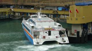 Austal 40 metre high speed passenger catamaran use single waterjet enters the berth