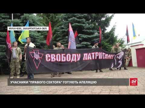 """Стрілянина в Мукачеві: з бійців  """"Правого сектору """" зня..."""