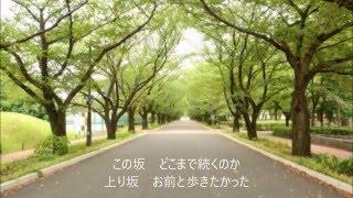 cover 風来坊 ふきのとう.