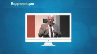 Система Дистанционное Обучение - Э.П. С21