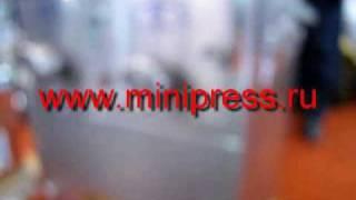 Лабораторное фармацевтическое оборудование www.minipress.ru(, 2009-07-14T10:51:31.000Z)