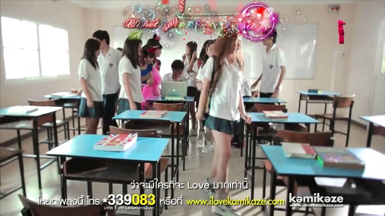 Anh Muốn Em Sống Sao Remix – Bảo Anh [ MV  Lyric] ♥♪ *¨¨♫*•♪ღ♪